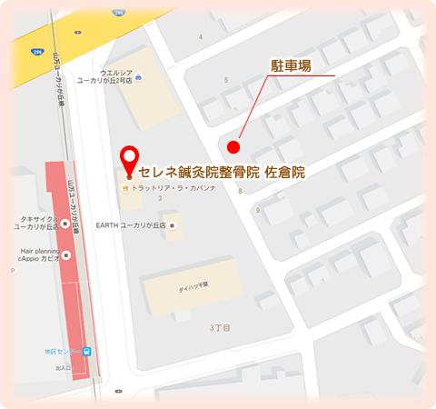 整骨院と駐車場の位置